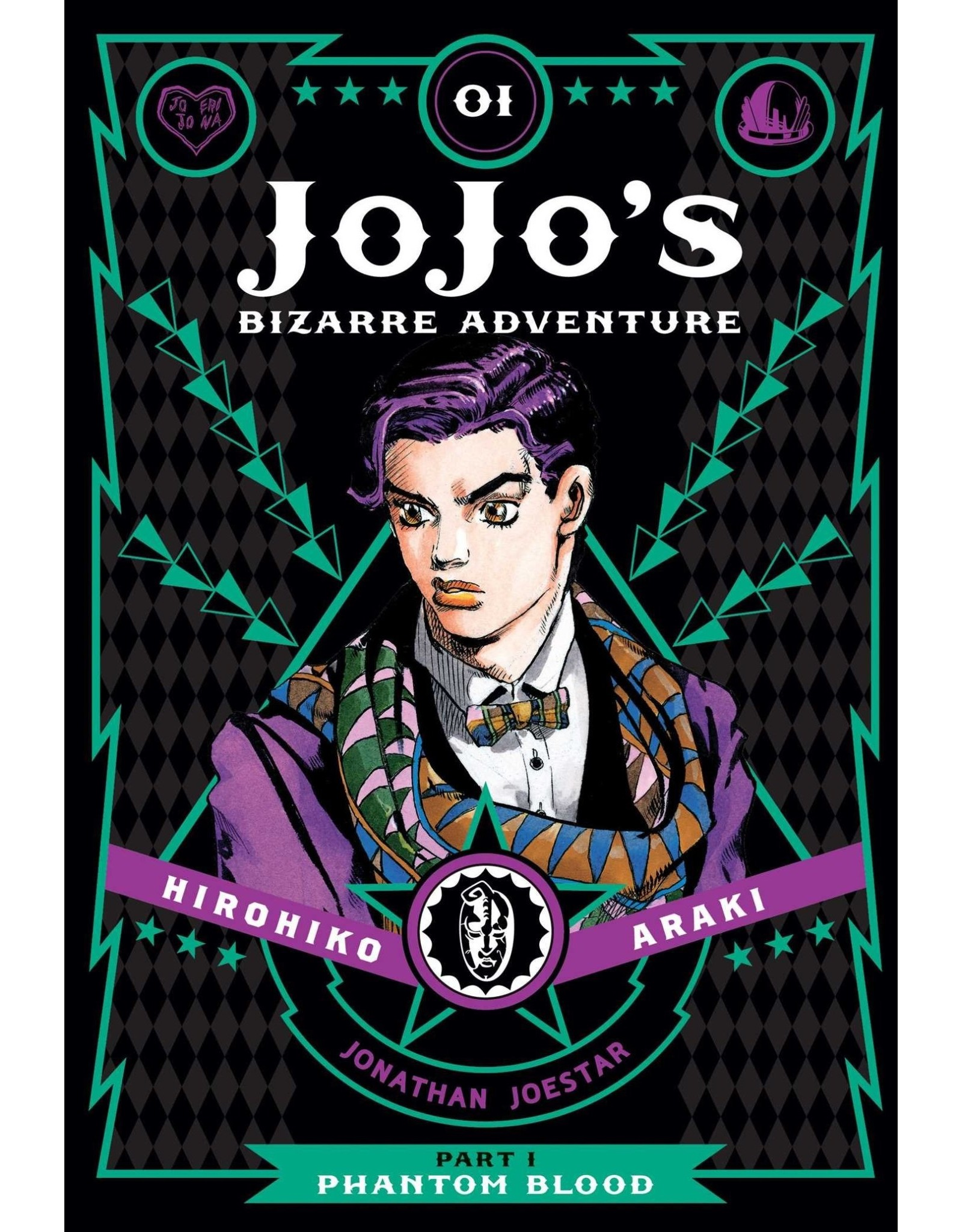 Jojo's Bizarre Adventure - Part 1: Phantom Blood - Volume 1 - Hardcover (English Version)