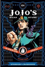 Jojo's Bizarre Adventure - Part 3: Stardust Crusaders - Volume 1 - Hardcover (English Version)