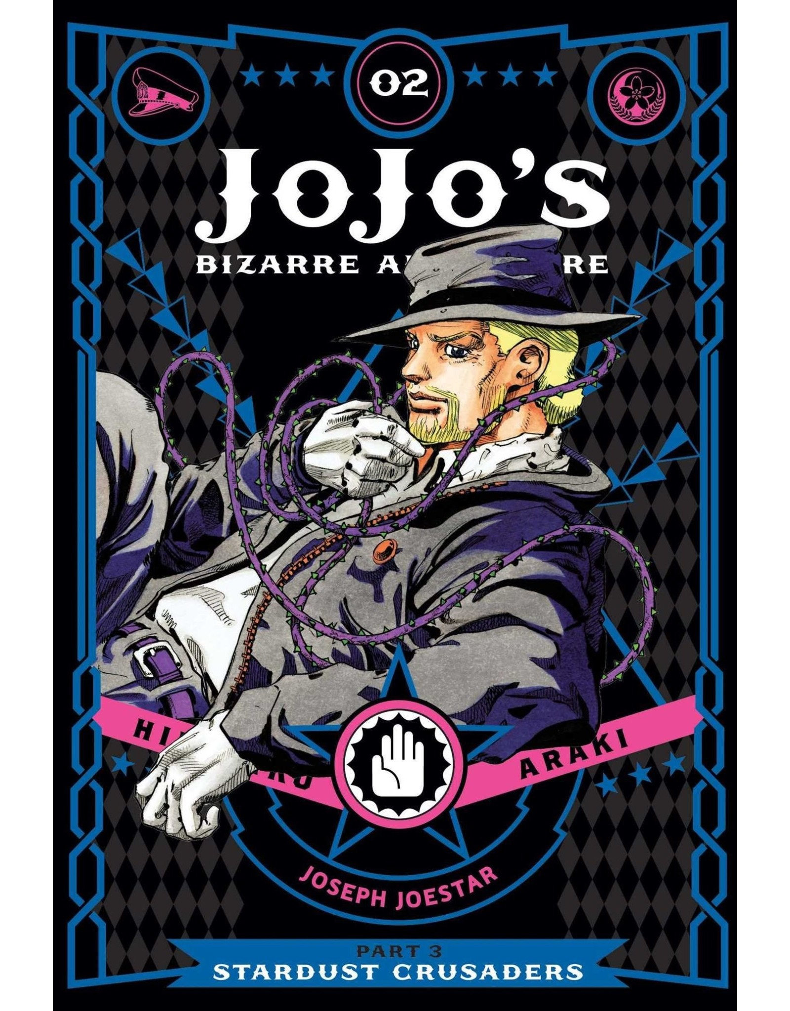 Jojo's Bizarre Adventure - Part 3: Stardust Crusaders - Volume 2 - Hardcover (English Version)