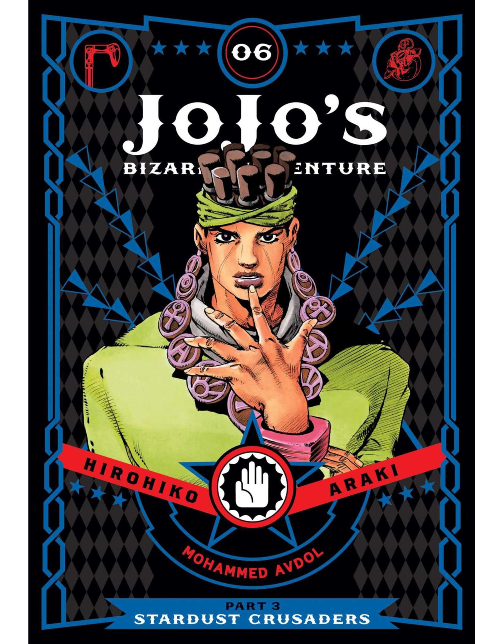 Jojo's Bizarre Adventure - Part 3: Stardust Crusaders - Volume 6 - Hardcover (English Version)