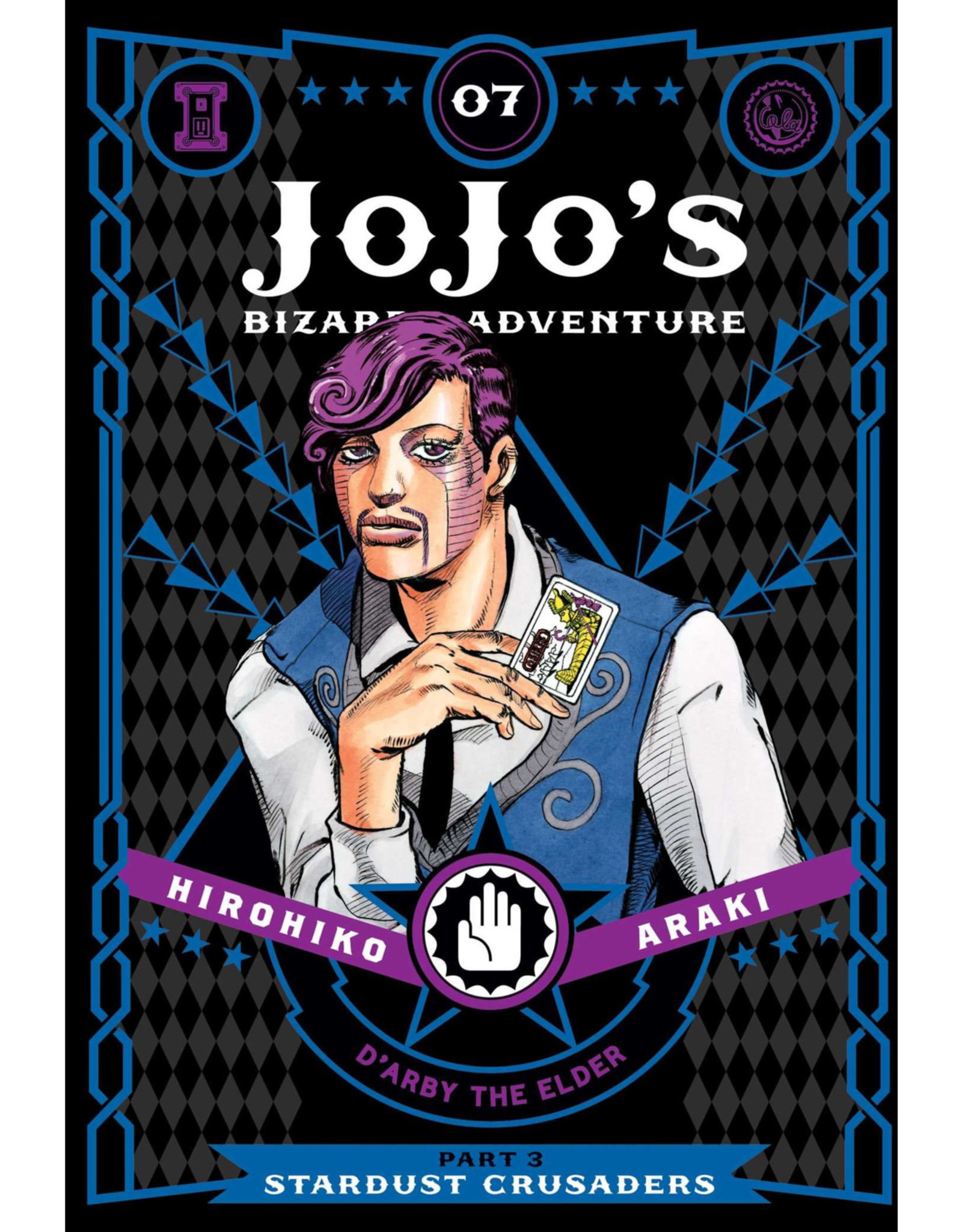 Jojo's Bizarre Adventure - Part 3: Stardust Crusaders - Volume 7 - Hardcover (English Version)