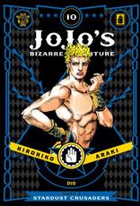 Jojo's Bizarre Adventure - Part 3: Stardust Crusaders - Volume 10 - Hardcover (English Version)