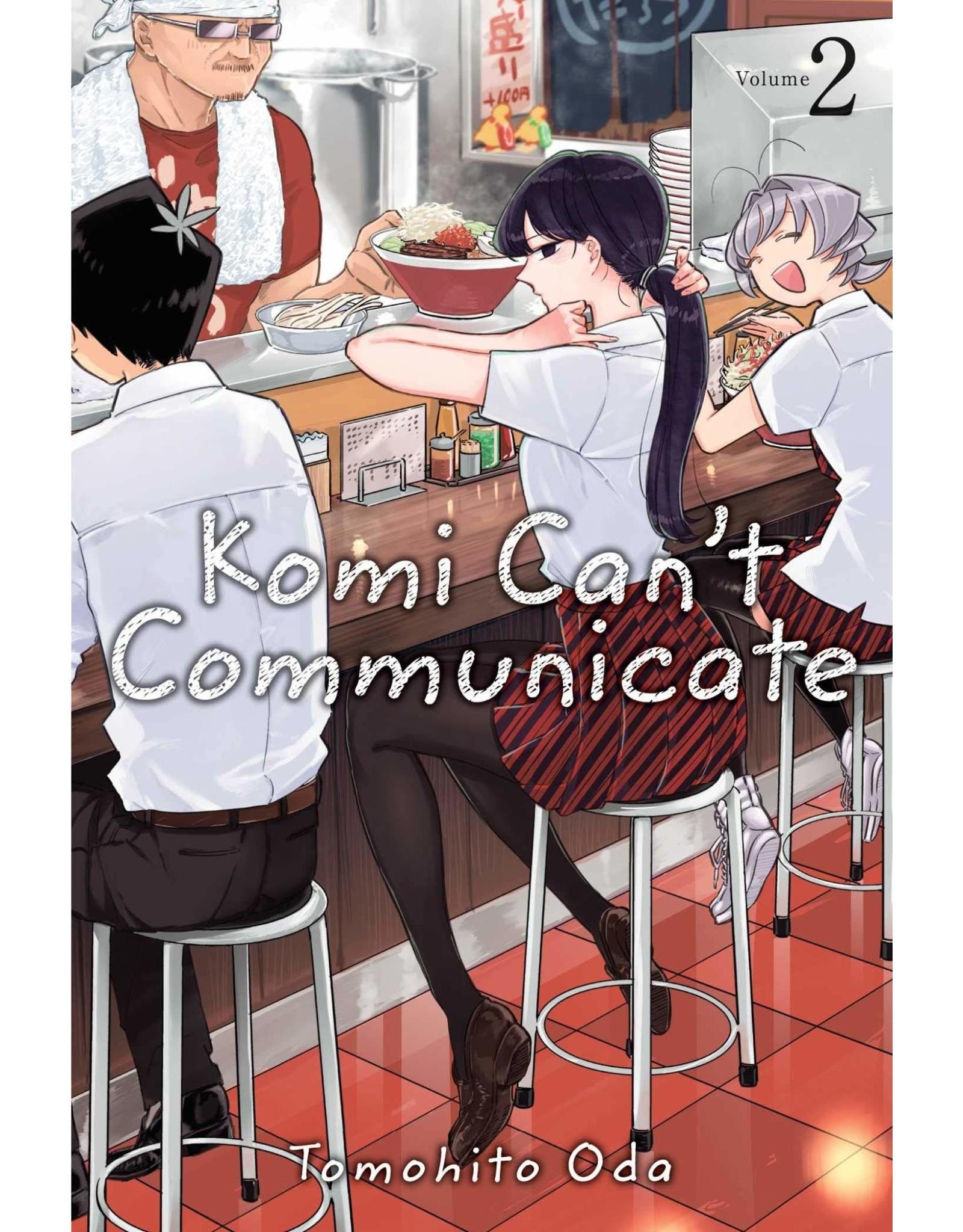 Komi Can't Communicate 2 (Engelstalig)