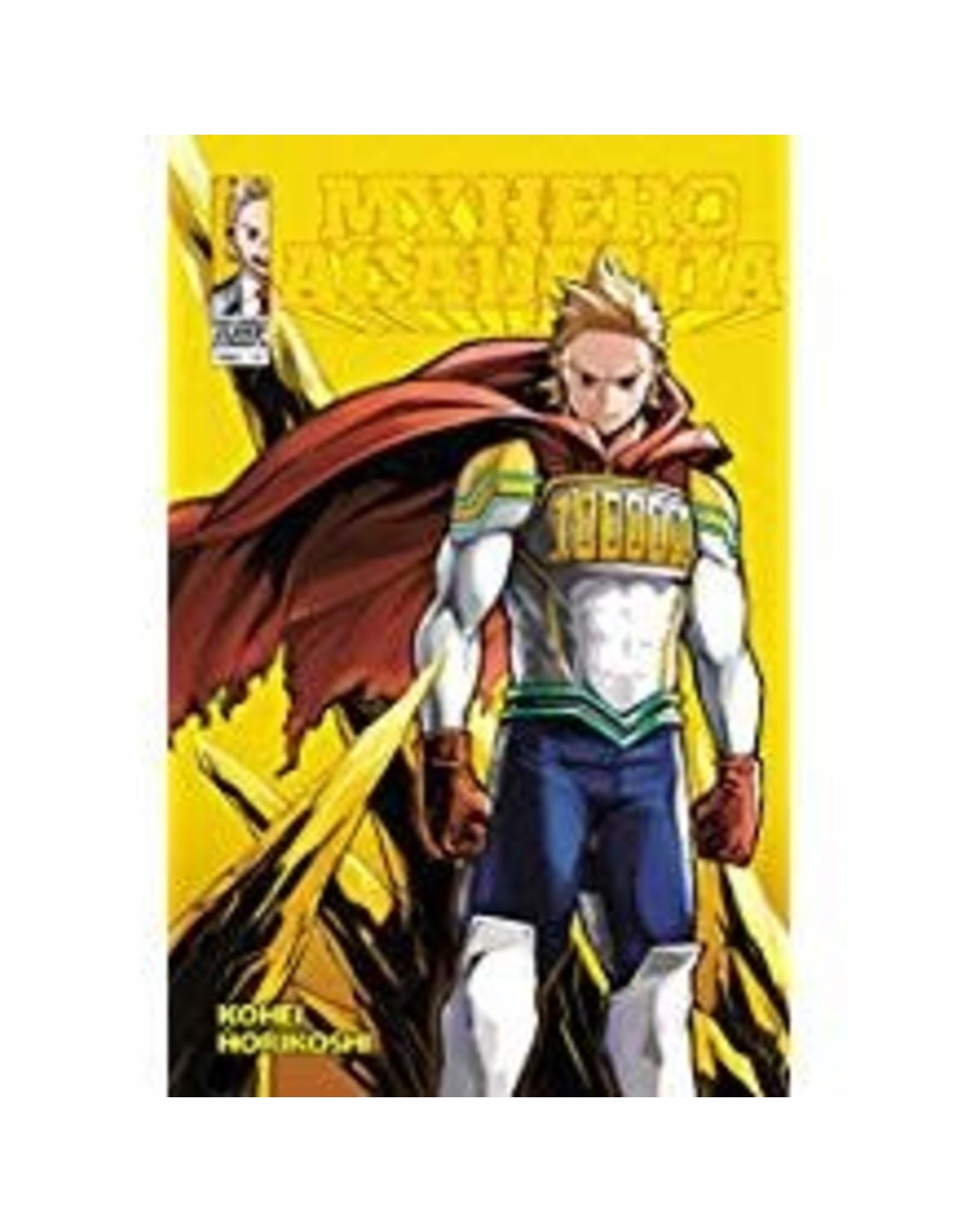 My Hero Academia Volume 17 (English Version)