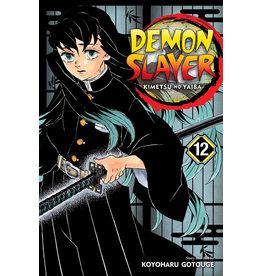Demon Slayer Volume 12 (English Version)