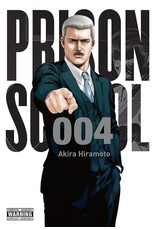 Prison School 04 (Engelstalig)