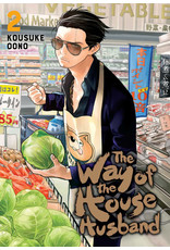 The Way of The House Husband 02 (Engelstalig)