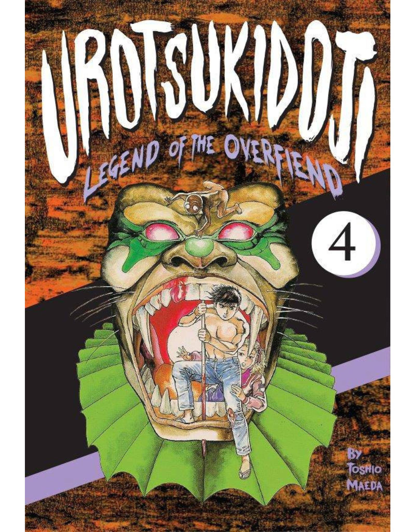 XXX Hentai - Urotsukidoji: Legend of Overfiend 4 (English Version)