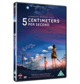 5 Centimeters Per Second - DVD (Original version with English subtitles)