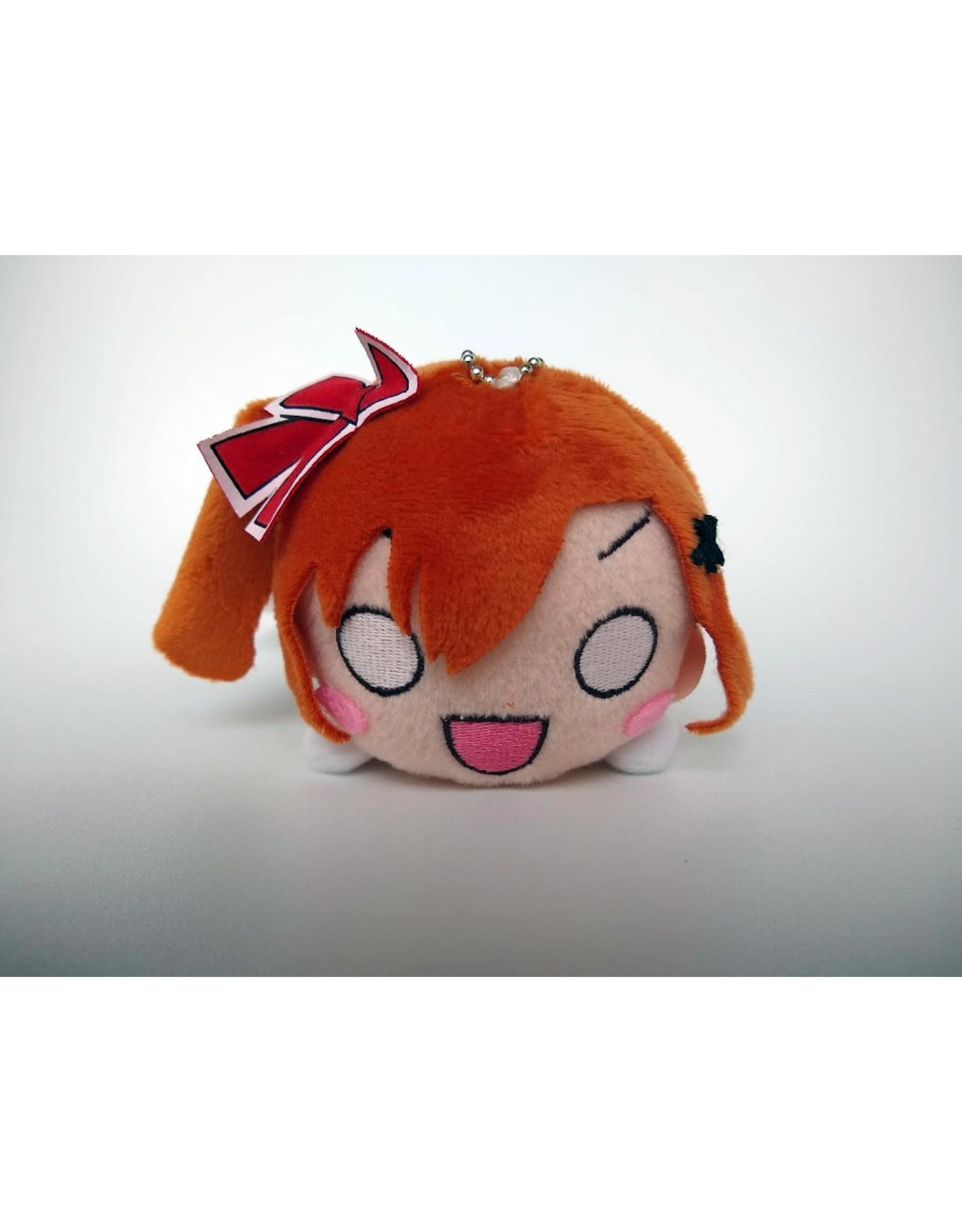 Love Live! - Lying Down Keychain Mascot Nesoberi 2nd Grade No Brand Girls - Kousaka Honoka