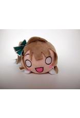 Love Live! - Lying Down Keychain Mascot Nesoberi 2nd Grade No Brand Girls - Minami Kotori