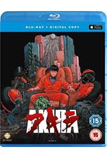 Akira (Blu-ray) - (Original version, English subtitles)