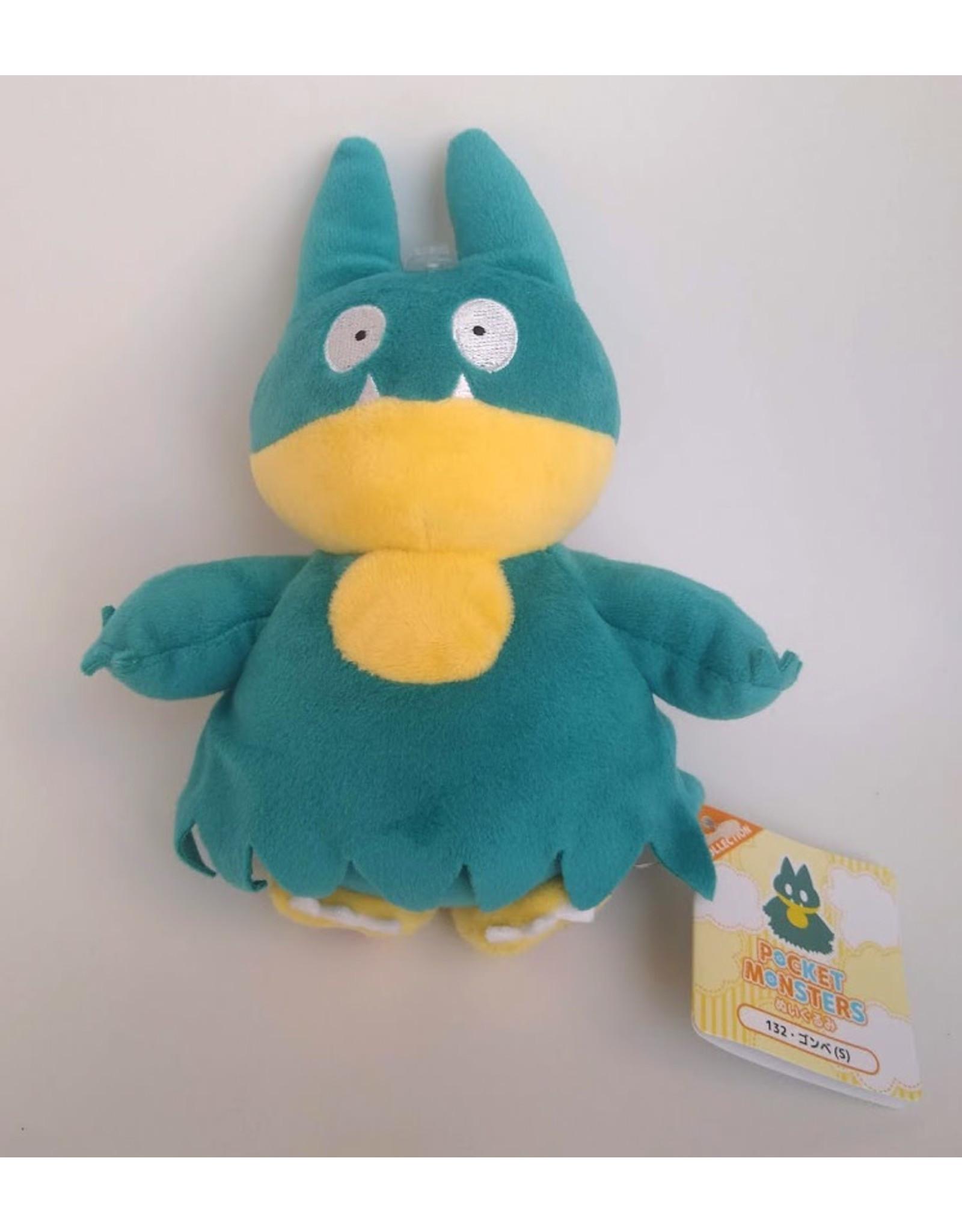Munchlax - Pokemon Plushie - 19cm (Japanese import)