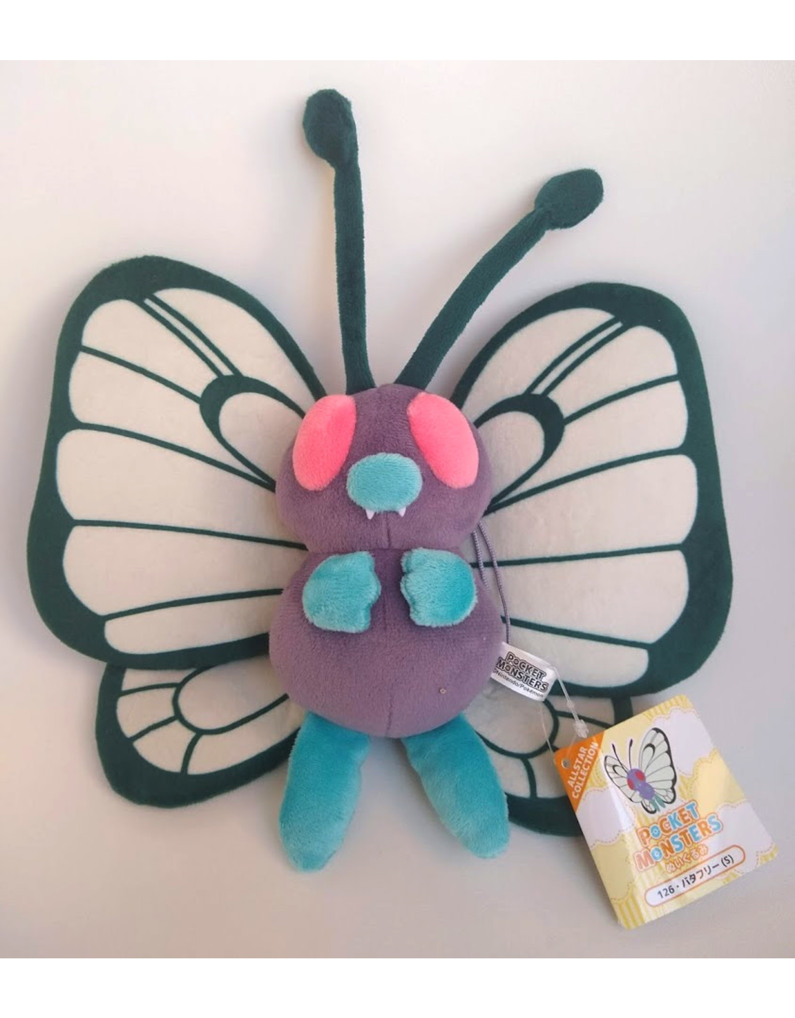 Butterfree - Pokemon Plushie - 22cm (Japanese import)