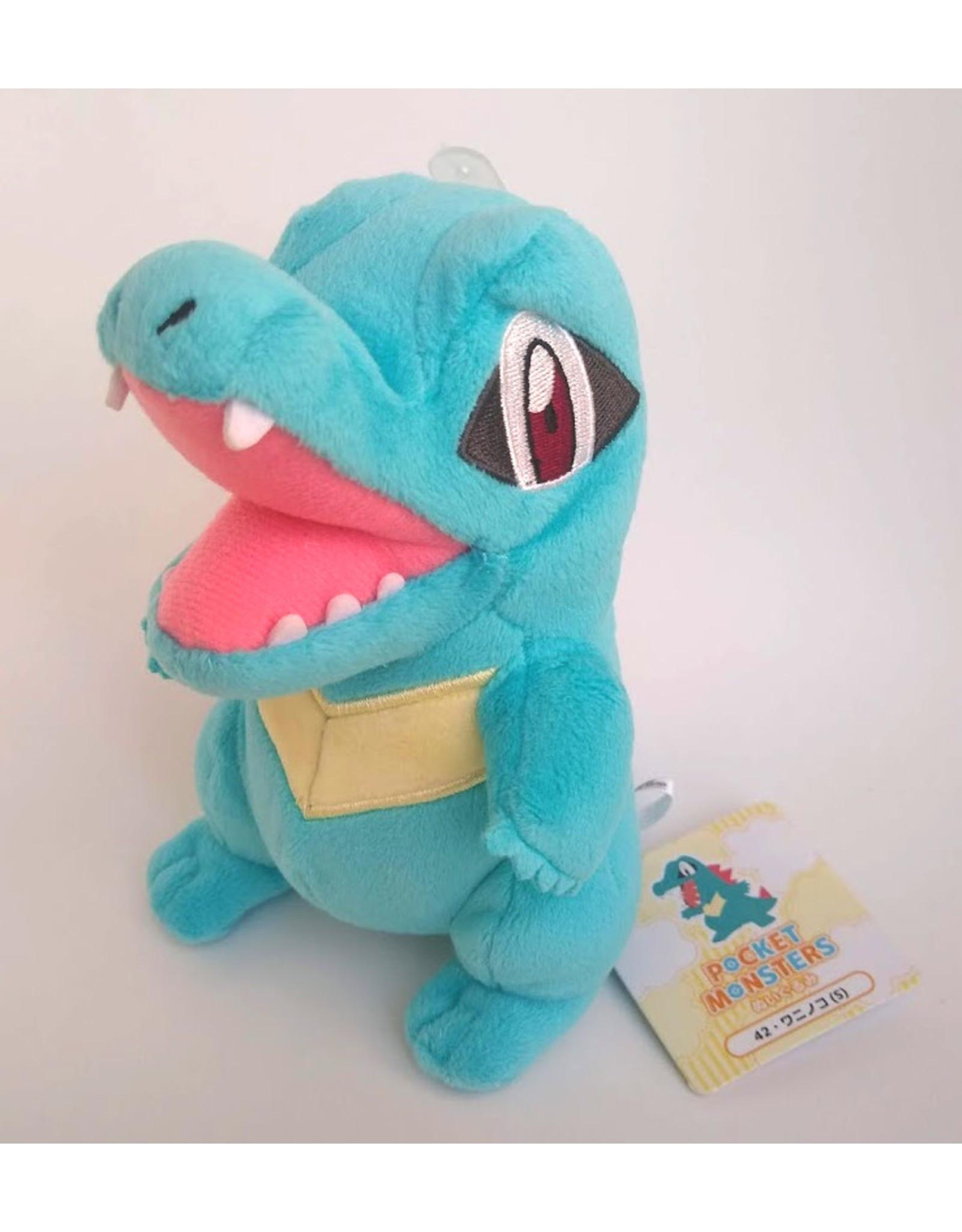 Totodile - Pokemon Plushie - 17cm (Japanese import)