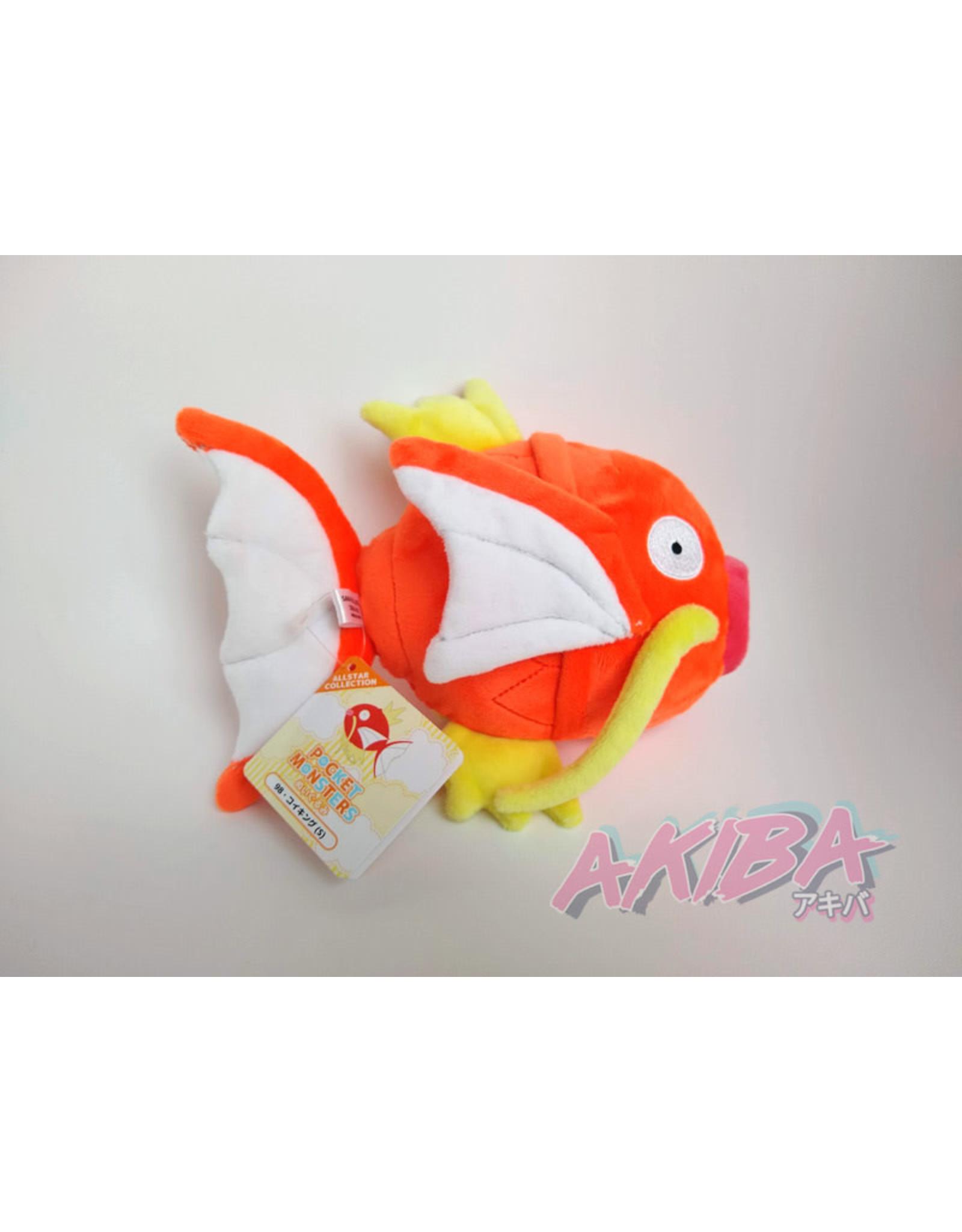 Magikarp - Pokemon Plushie - 21cm (Japanese import)