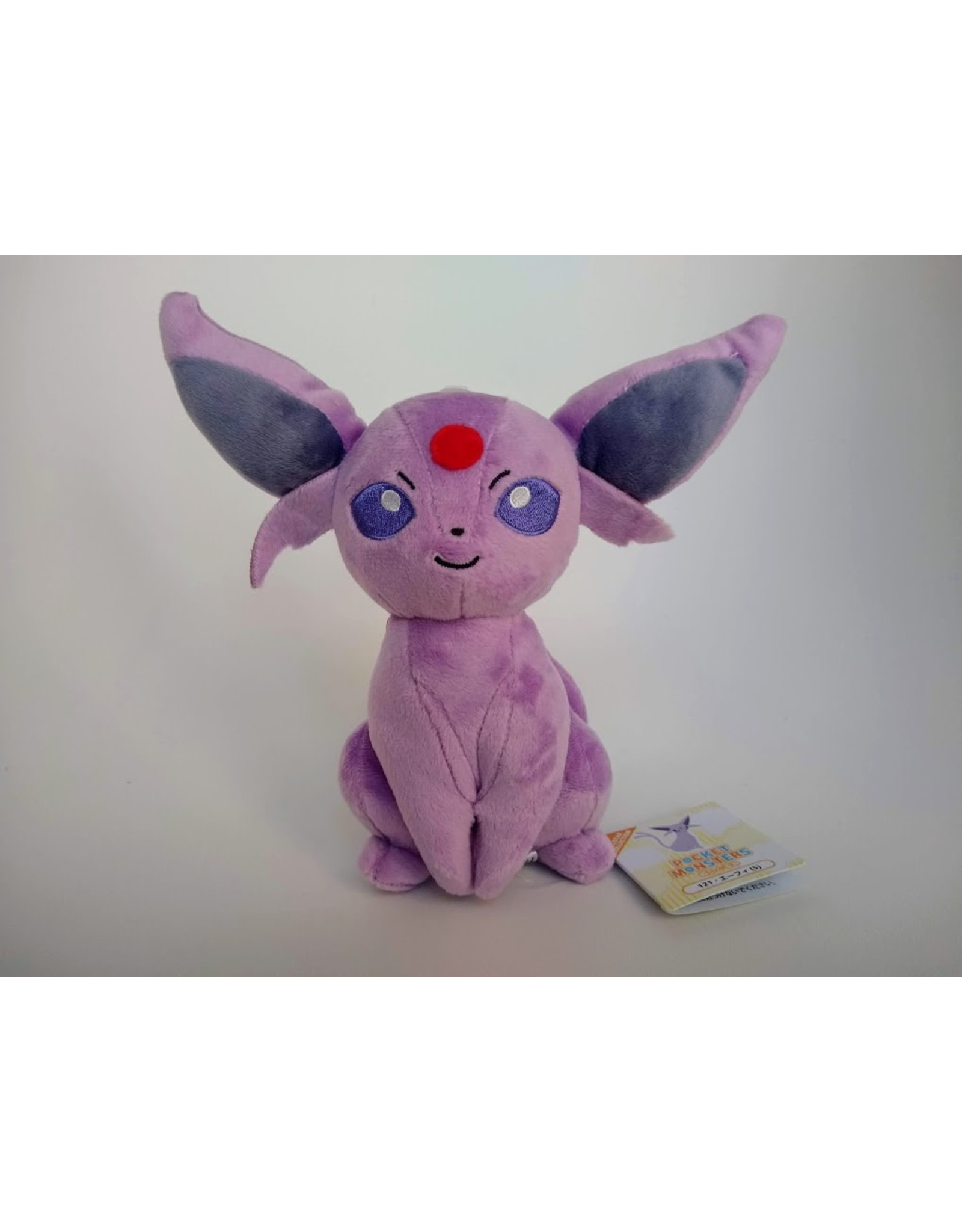 Espeon - Pokemon Plushie - 20cm (Japanese import)