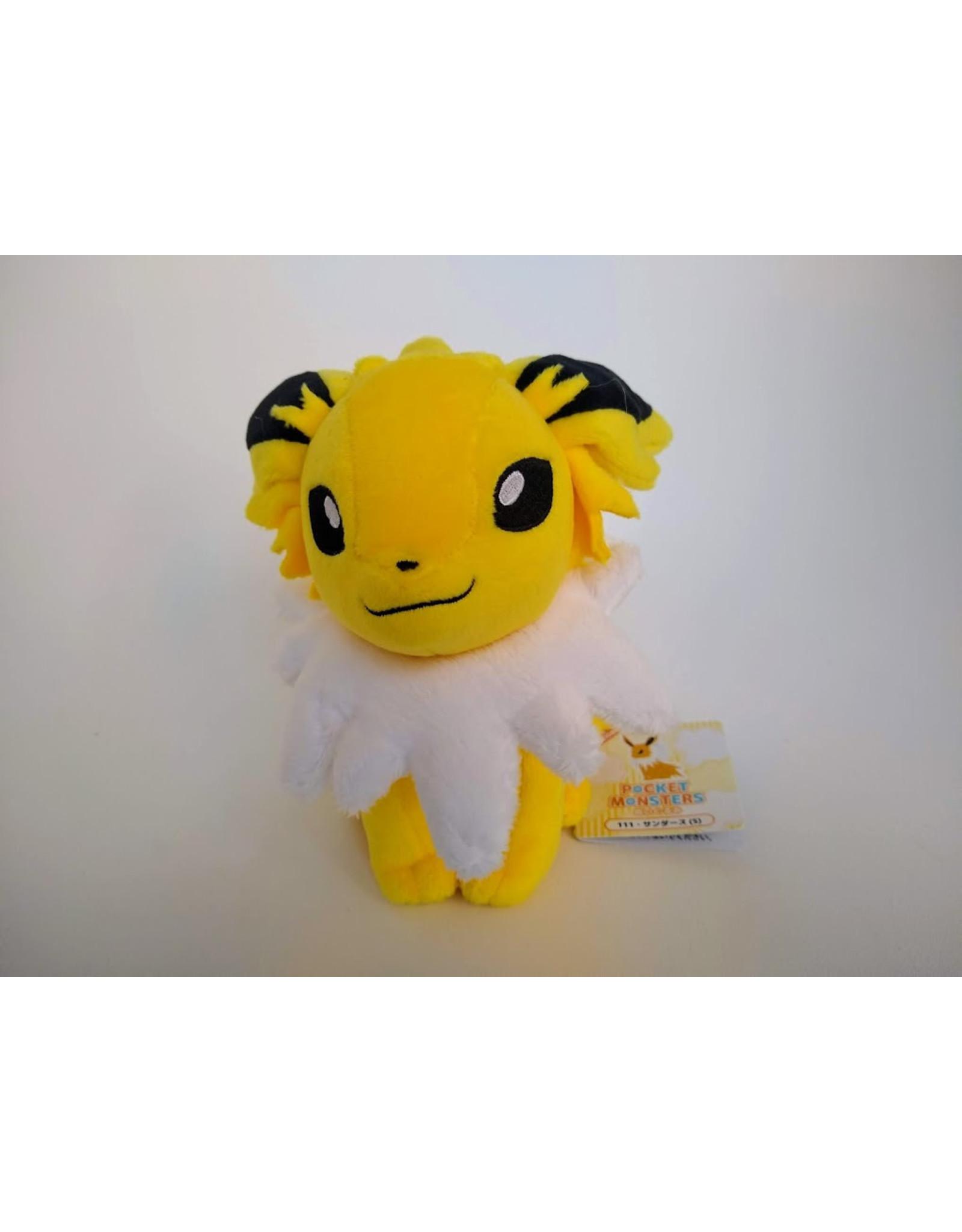 Jolteon - Pokemon Plushie - 20cm (Japanese import)