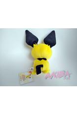 Pichu - Pokemon Plushie - 21cm (Japanese import)