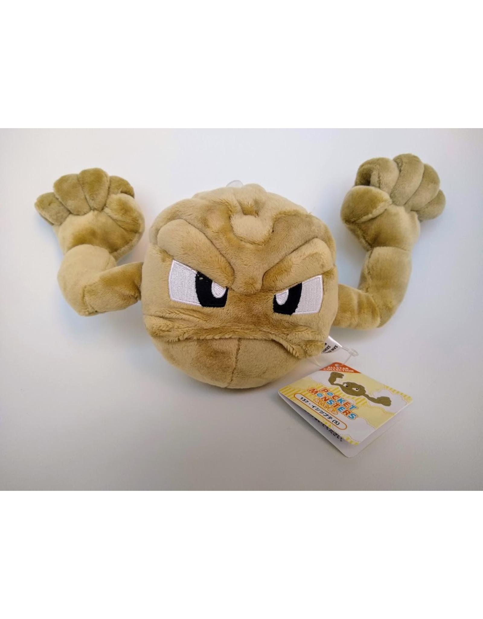 Geodude - Pokemon Plushie - 20cm (Japanese import)