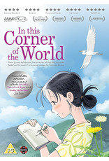 In This Corner Of The World (DVD) - (Original version, English subtitles)