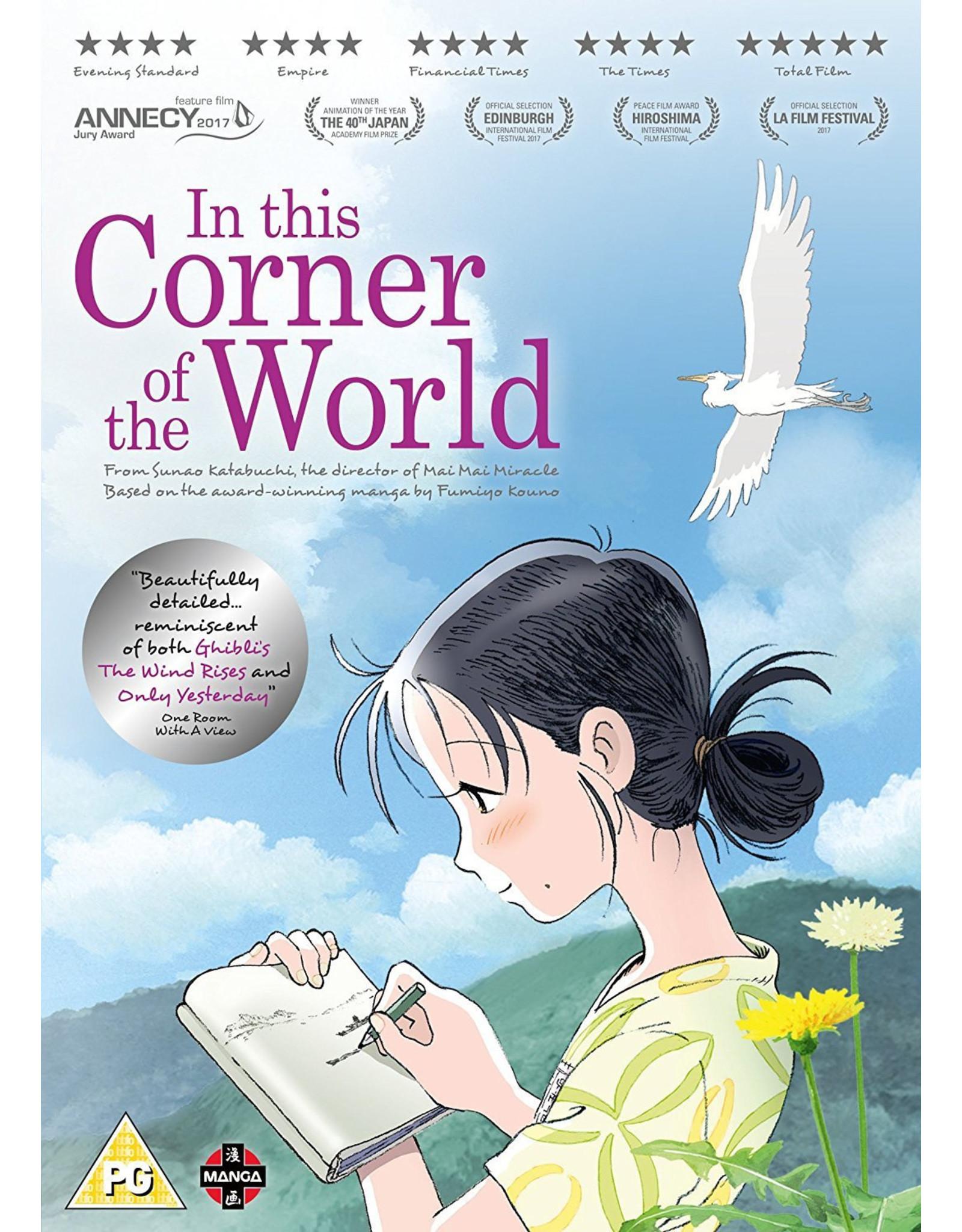 In This Corner Of The World (DVD) - (Engelstalige ondertitels)