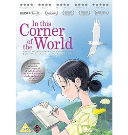 In This Corner Of The World (DVD) - (Original version, English subtitles)