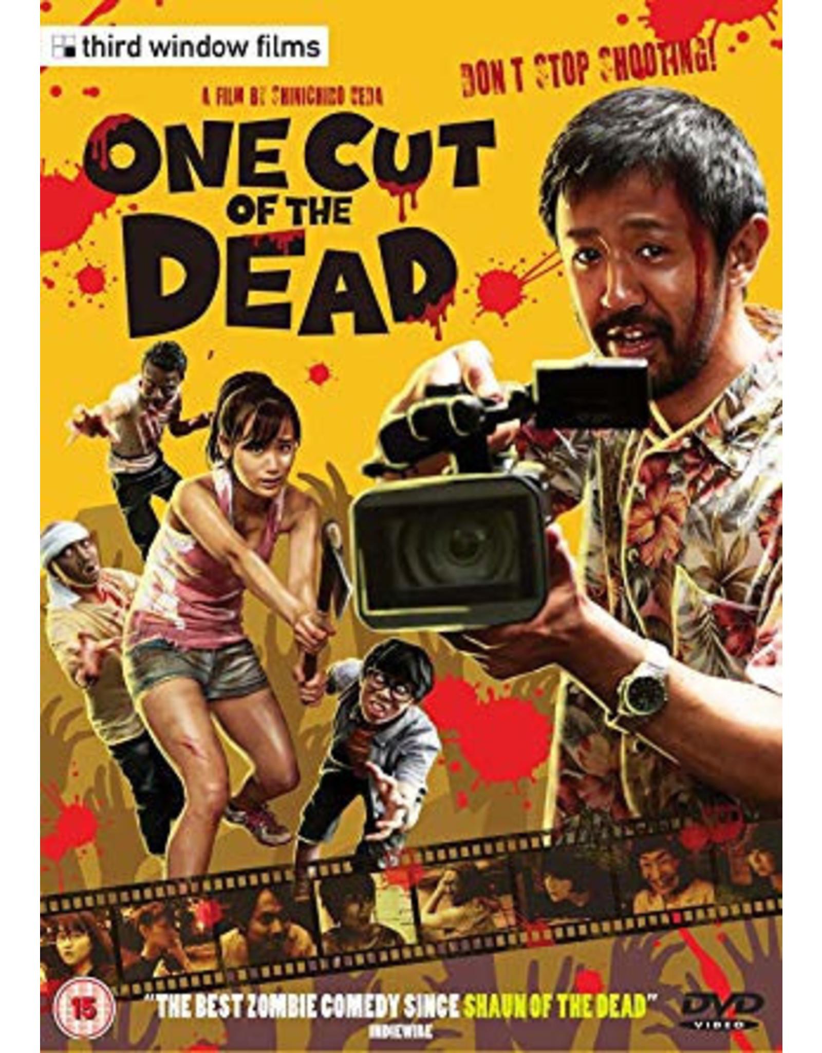 One Cut of The Dead (DVD) - (Engelstalige ondertitels)