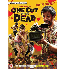 One Cut of The Dead (DVD) - (Original version, English subtitles)