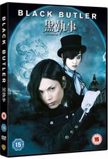Black Butler (DVD) - (Original version, English subtitles)