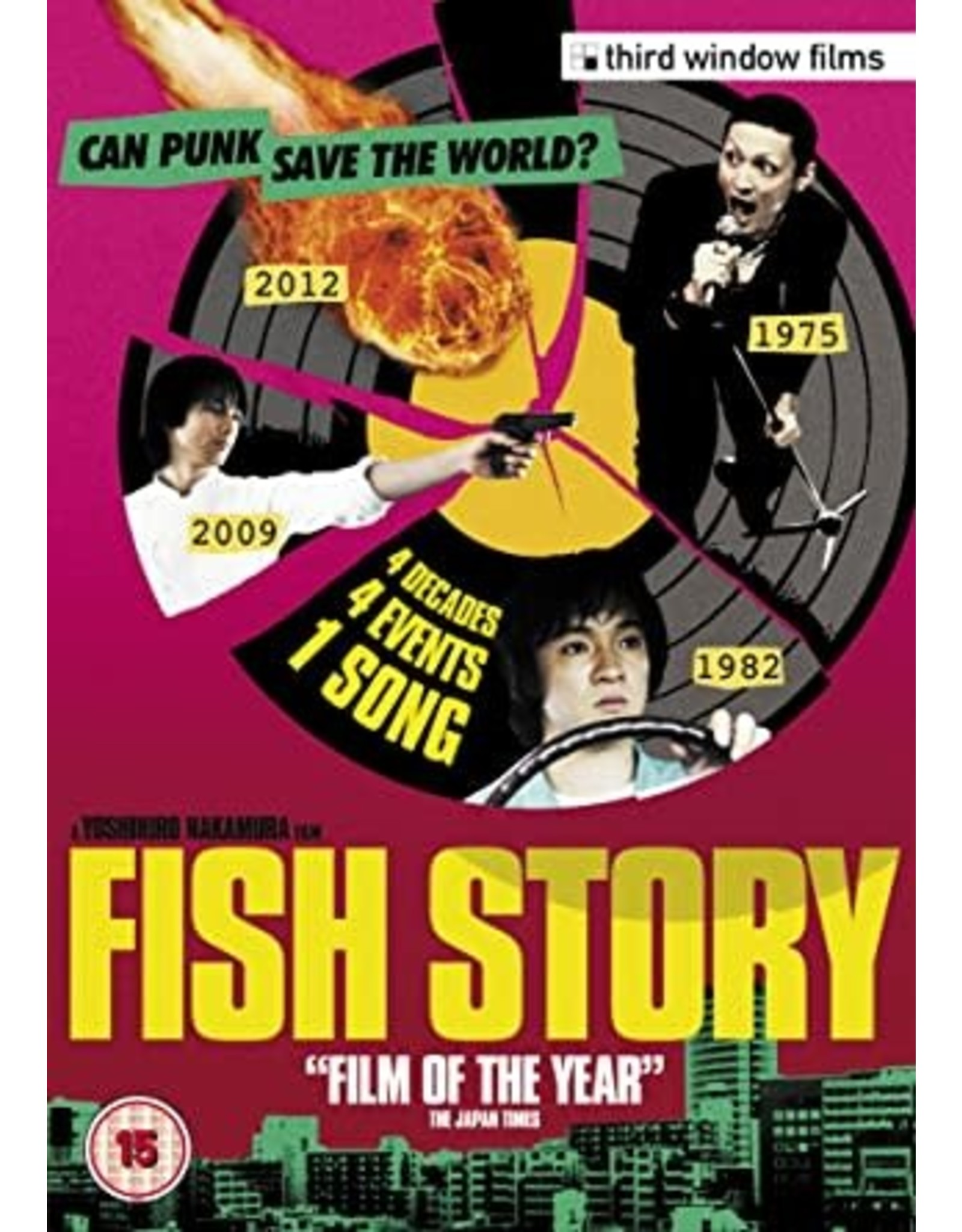 Fish Story - DVD (Original version, English subtitles)