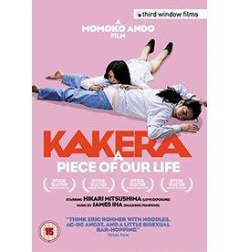 Kakera: A Piece of Our Life - DVD (Original version, English subtitles)