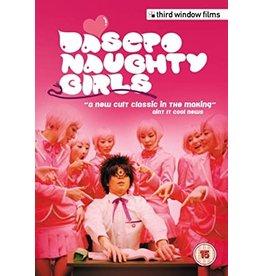 Dasepo Naughty Girls - DVD (Engelstalig ondertiteld)
