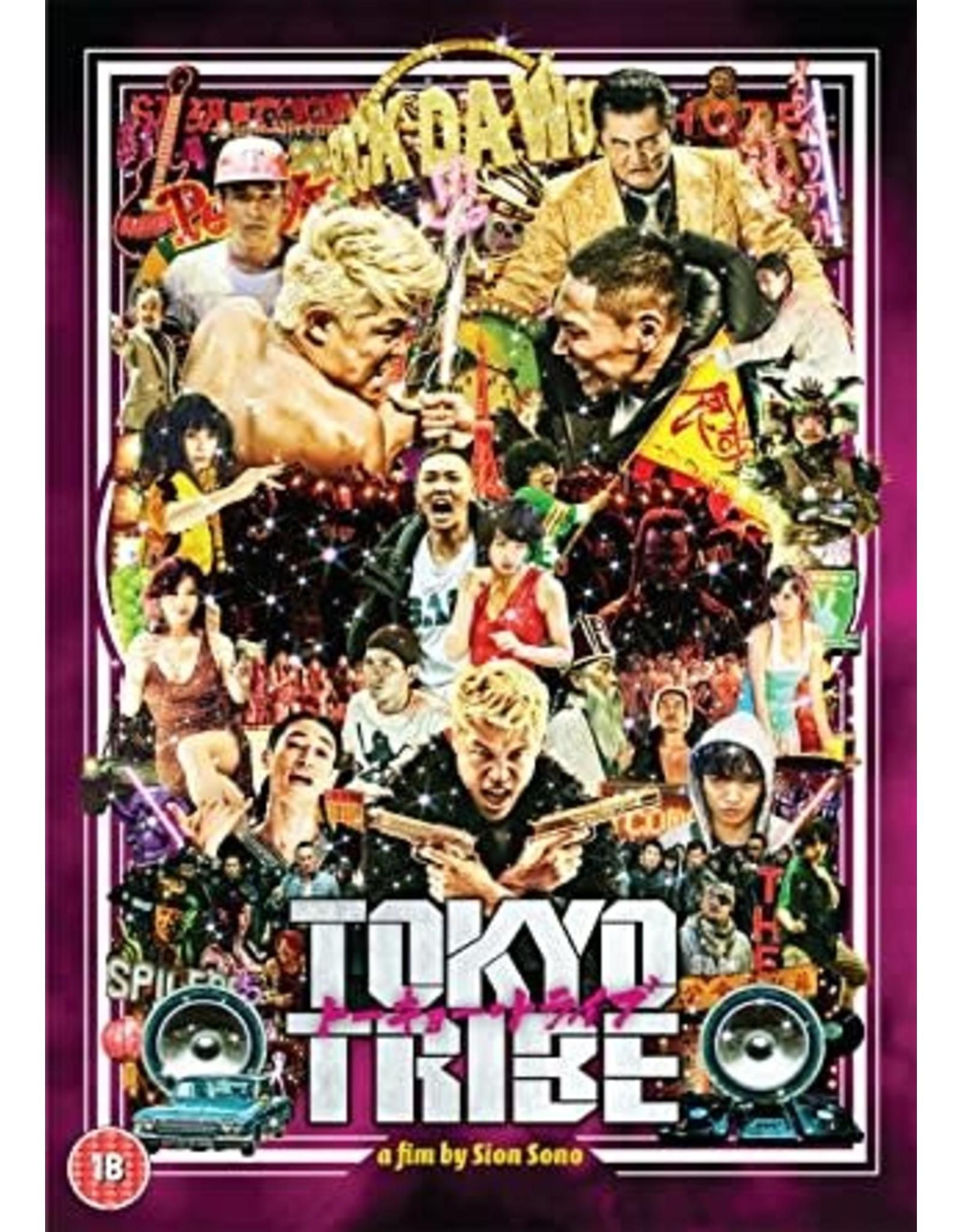 Tokyo Tribe - DVD (Engelstalig ondertiteld)