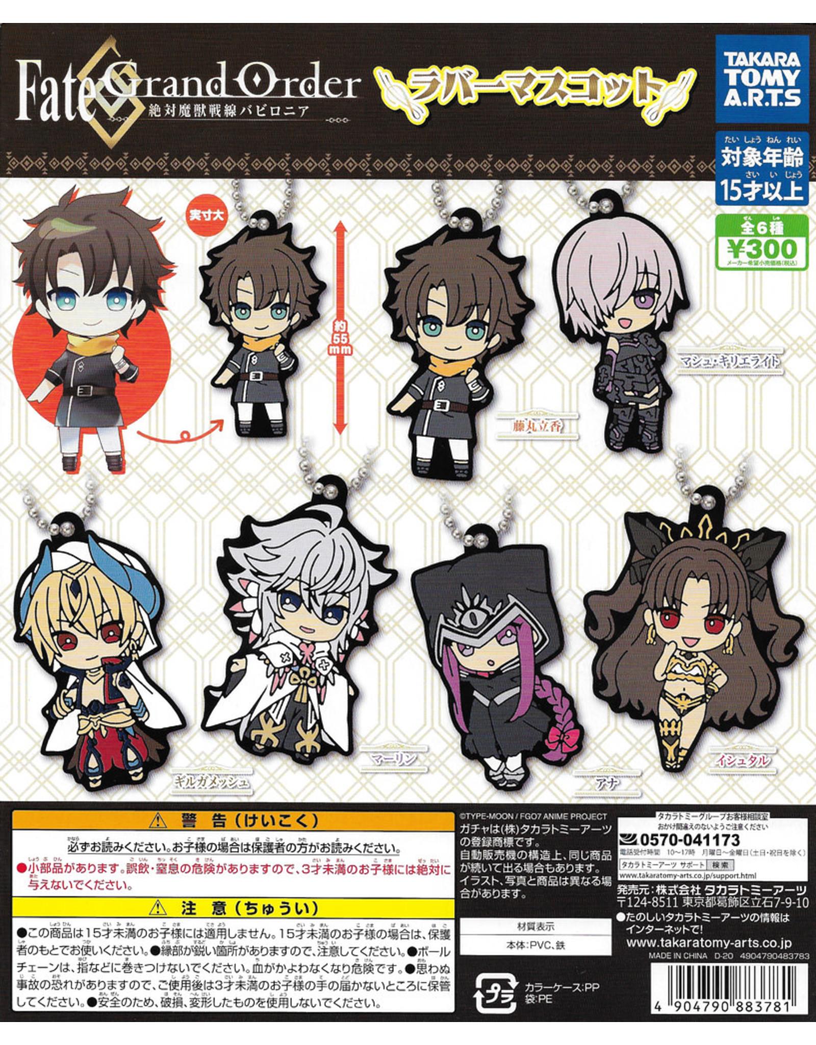 Fate/Grand Order Rubber Mascot Keychain