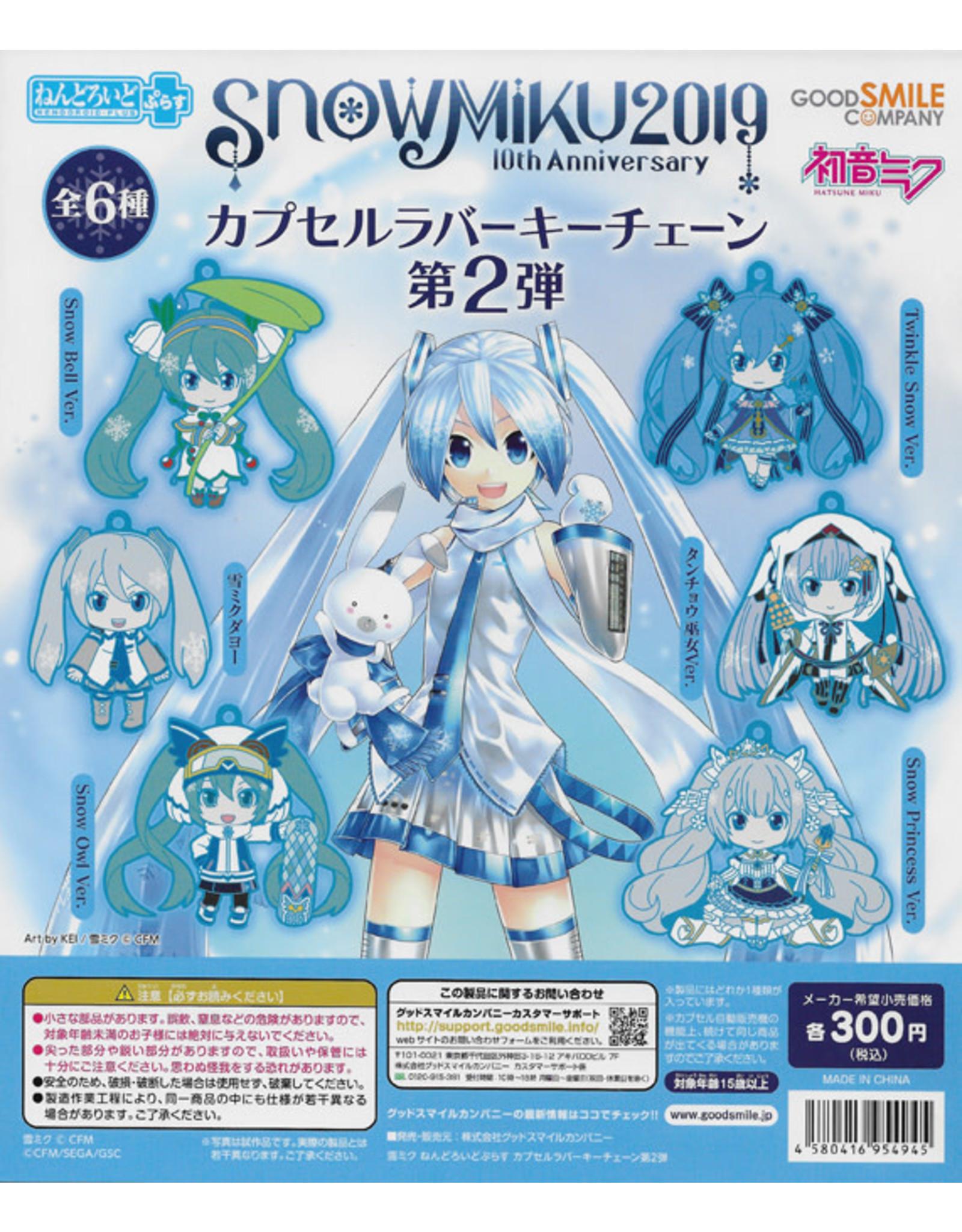 Hatsune Miku - Snow Miku 2019 10th Anniversary Capsule Rubber Keychain 2