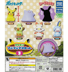 Pokémon Funi Funi Mascot Figures 3