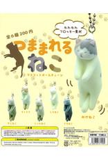 Tsumamareru Neko Mascot Keychain