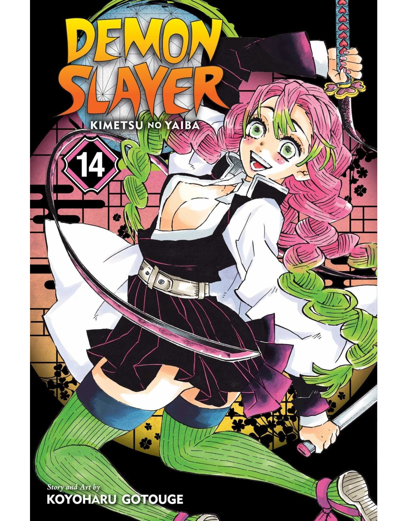 Demon Slayer Volume 14 (English version)