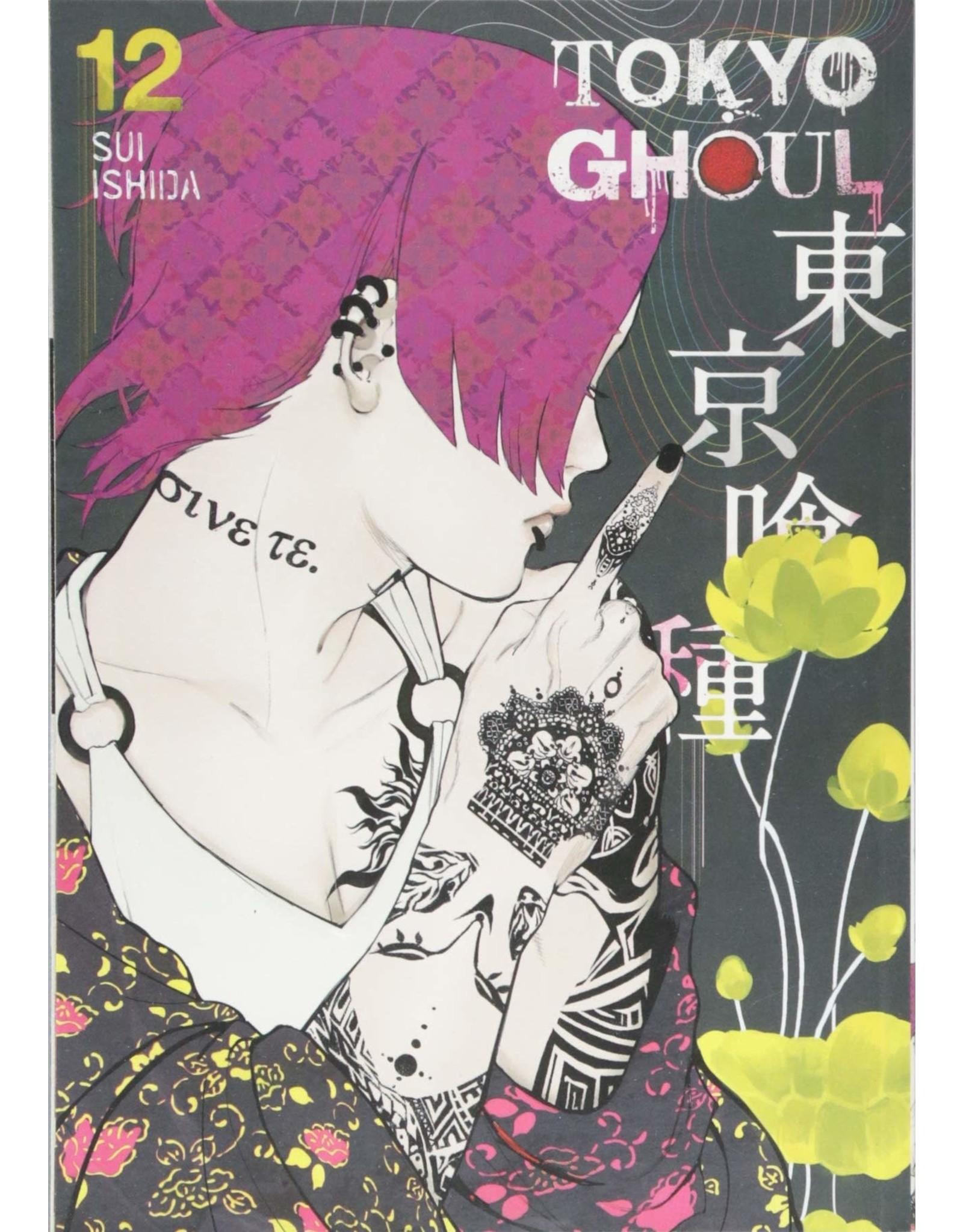 Tokyo Ghoul 12 (Engelstalig)