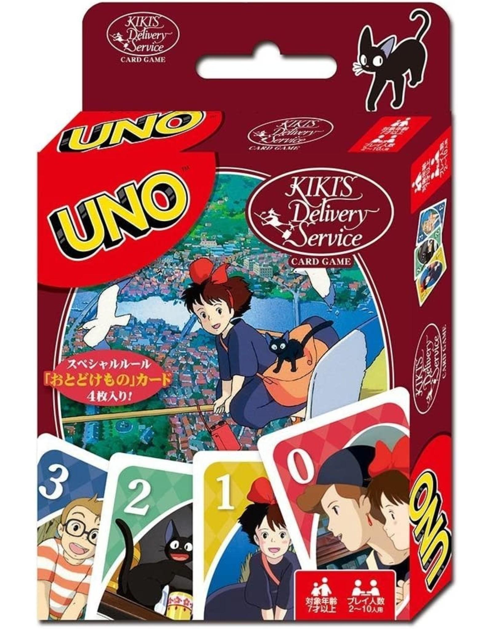 UNO - Studio Ghibli: Kiki's Delivery Service - Japanese import