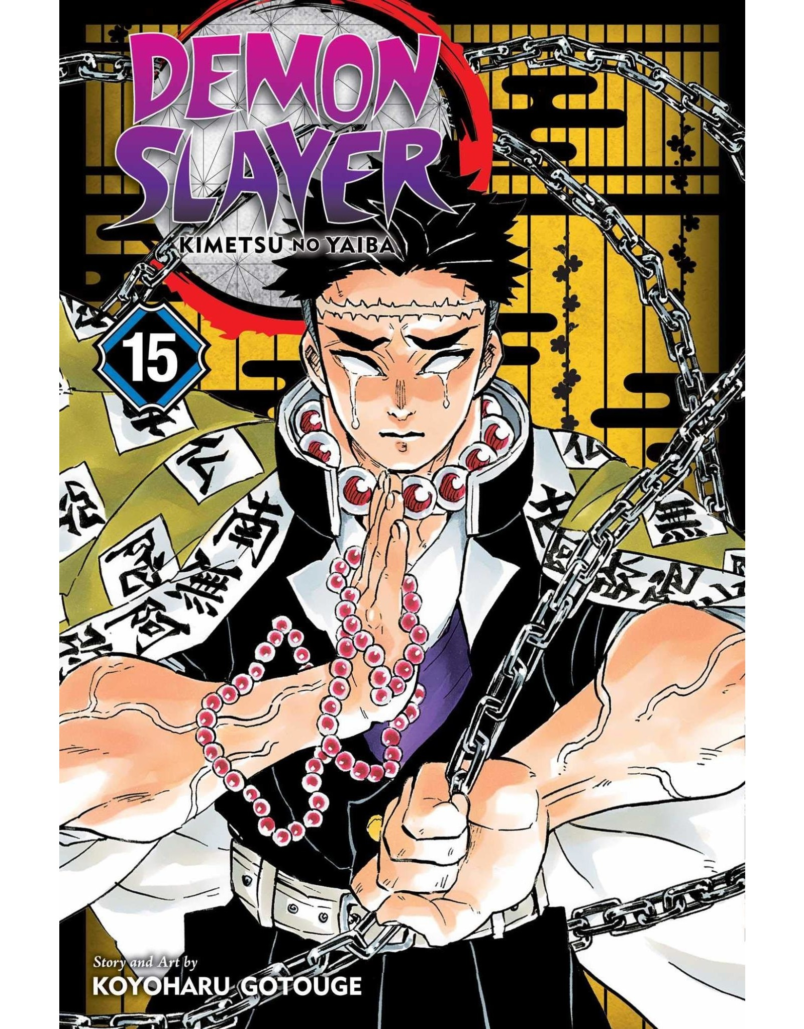 Demon Slayer Volume 15 (English version)