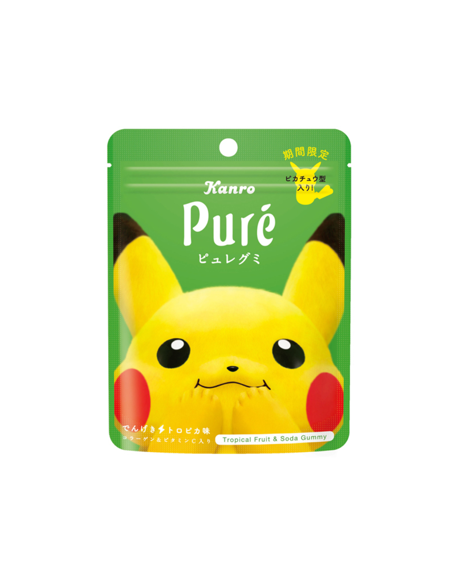 Puré Gummy - Tropical Fruit & Soda Flavor - Pikachu Limited Edition - 56g
