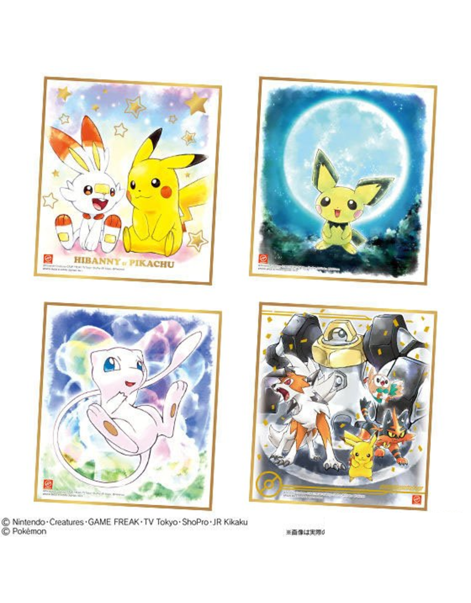 Pokémon Shikishi Art 4 - Kauwgom + Art Board