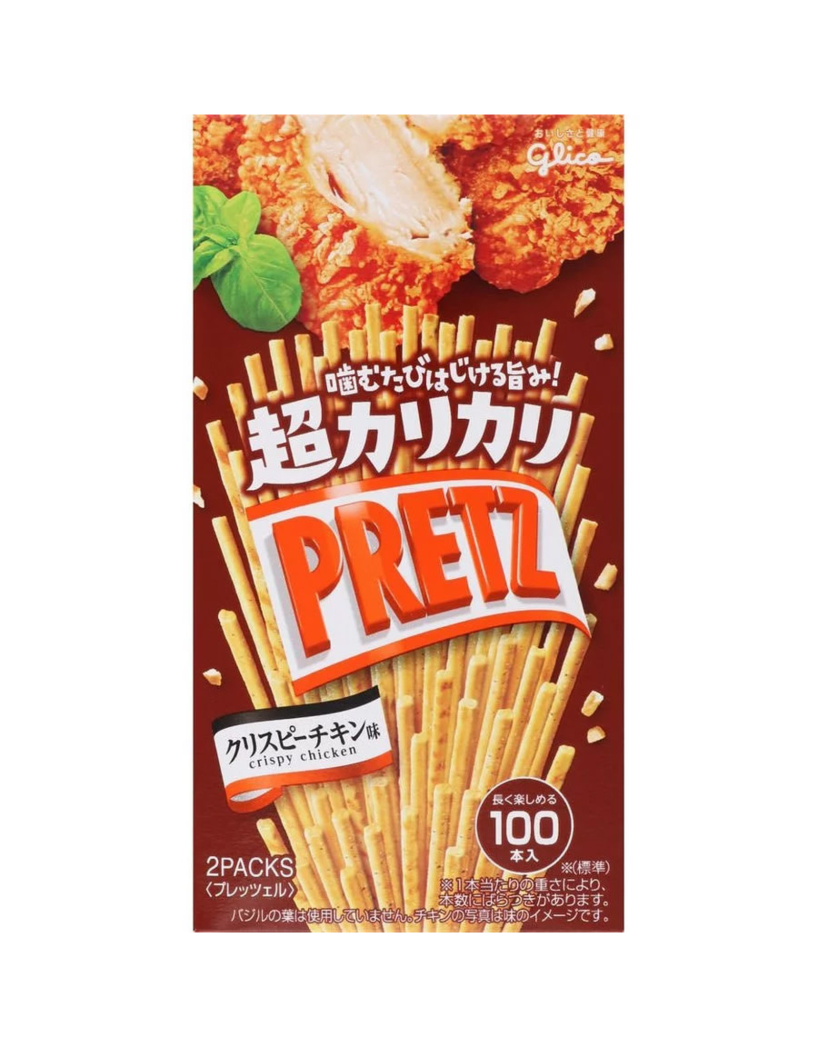 Pretz Crispy Chicken - 55g