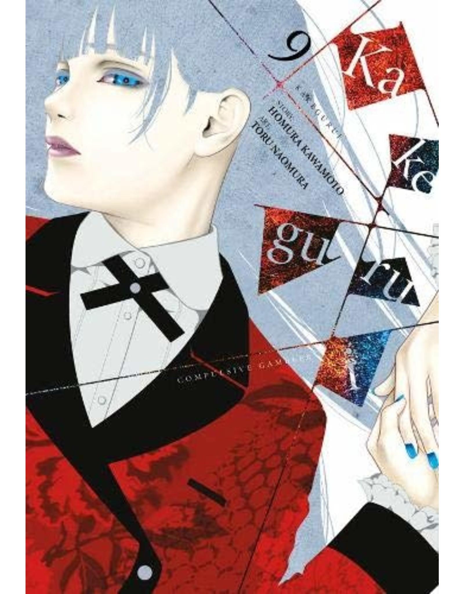 Kakegurui: Compulsive Gambler 9 (English)