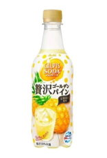 Calpis Soda Rich Golden Pineapple - Limited Edition