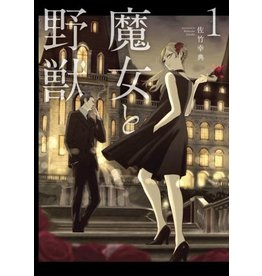 The Witch and The Beast (English)