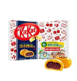 KitKat Mini Onsen-Manju