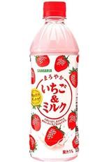 Strawberry Milk - Sangaria - 500ml
